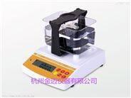 快速型PP密度測試儀