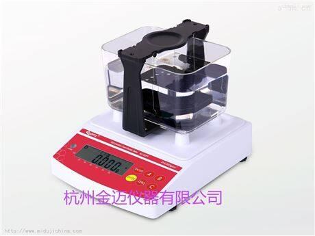 高品质线缆料密度测量仪