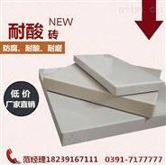 浙江杭州求購耐酸防腐瓷磚客戶