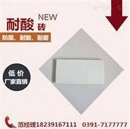 黑龙江石家庄耐酸砖密度