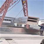 09cj12钢骨架轻型板安装方法