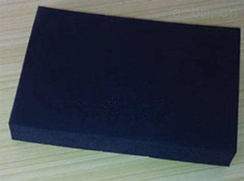 40mm橡塑保温吸音隔热橡塑板