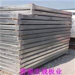 09cj12/09cj208公分钢骨架轻型楼板价格优惠