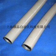 EPIN美標UL認證平包塑金屬軟管