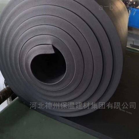 榆林定做b1级10mm 20mm30mm厚橡塑板厂家