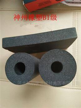 橡塑管_特点参数_使用方法_适用范围
