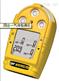 便攜式油漆氣體檢測儀