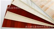 荆门装饰板PVC扣板厂家