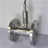高温型涡轮流量传感器