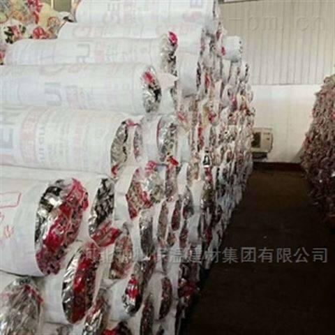 鸡舍保温棉毡玻璃棉毡常用规格
